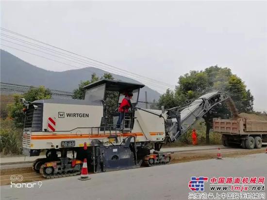 维特根全新一代两米档铣刨机在安徽省成功应用