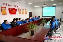 陕建机股份质保部召开质量管理人员总结表彰会