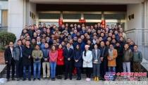 三一集团2018首期海外代理商培训开幕