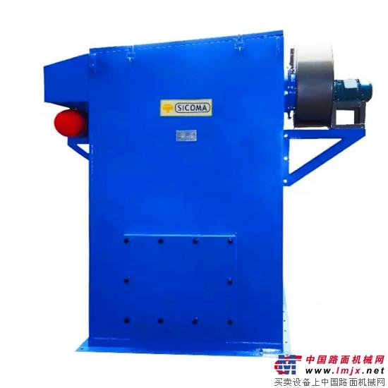仕高玛:混凝土搅拌站除尘设备的整体选用和应用