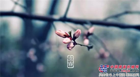 凌宇汽车:立春方觉春意暖 各地活动嗨翻天