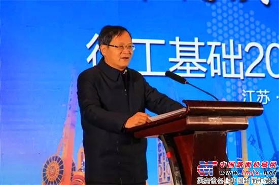 徐工基础召开2018年供应商大会