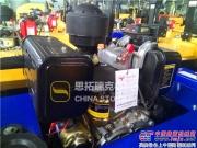 思拓瑞克小型压路机发动机按期保养说明书