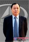 """山东临工董事长王志中获评2017年""""中国杰出质量人"""""""