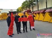 南安市副市长黄景阳一行到信达机械走访慰问