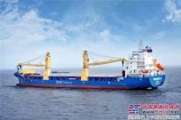 利勃海尔船用吊机精选推介CBB3800-250 & CBG360-45