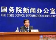 苗圩:中国新能源汽车全球领先 智能网联汽车加速发展