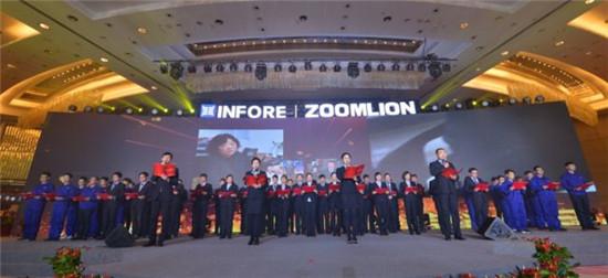 中联环境2017年度总结表彰大会隆重举行