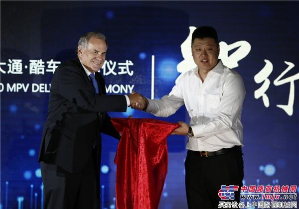 """圈粉圈到南半球,澳洲华人为""""中国之造""""比心"""