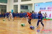 """玉柴集团2018年""""我运动、我健康、我快乐""""全民健身运动会开幕"""