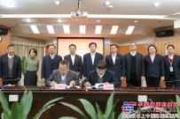 玉柴与广垦集团签订战略合作协议