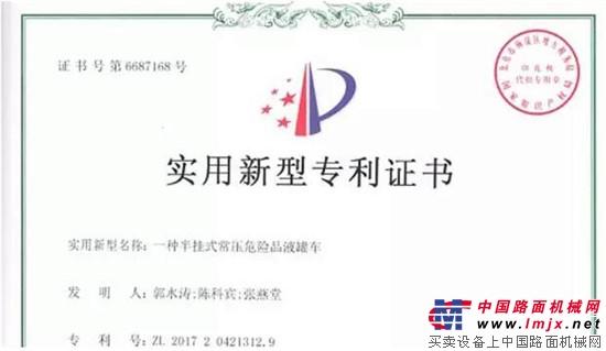 凌宇鸟笼式液罐结构获国家发明专利