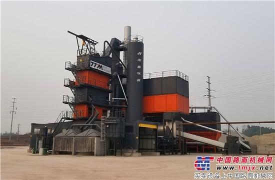 铁拓机械4000环保型沥青搅拌站服务西南地区道路建设