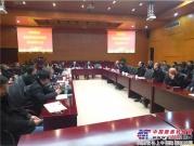 新筑股份召开新型轨道系统项目总结表彰大会