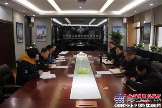 西筑公司举行新任职领导干部集体廉政谈话会