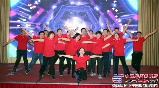 中集凌宇营销公司2017年工作总结会成功召开