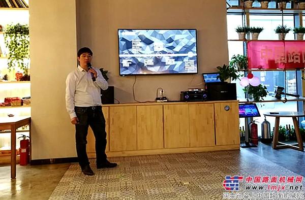 用心前行 筑梦远航  中国路面机械网&机友会举行2018年年会