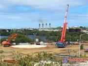 无锡雪桃:库拉索6000吨级沥青库项目顺利开工
