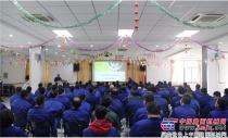 中联重科工业车辆公司召开2017年度总结表彰暨18年生产经营动员大会