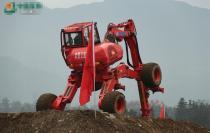 步履式挖掘机亮相,救援再也不用拿命来拼!