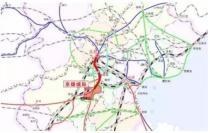 北京至雄安新区城际铁路正式开工建设