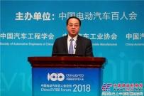 中国中车将全面发力新能源汽车产业