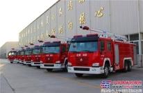 打响新年开门红 徐工V5系列消防车斩获6000万大单!