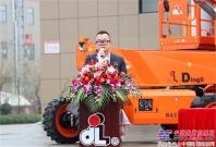 浙江鼎力和上海宏信签署战略合作协议 强强联手开启共赢新篇章