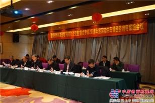 """""""先进轨道交通""""重点专项中国中车项目咨询专家组工作会在京召开"""
