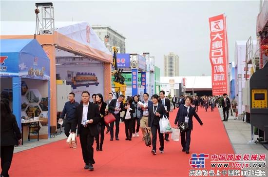 工程机械企业闪烁2018厦门国际石材展