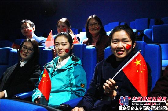 徐州轨道公司党日活动集体观看《厉害了,我的国》