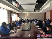 陕建机股份:建设钢构举办业务技能培训班