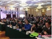 如何打造绿色砂浆工厂 南方路机发声中国国际砂浆高峰论坛