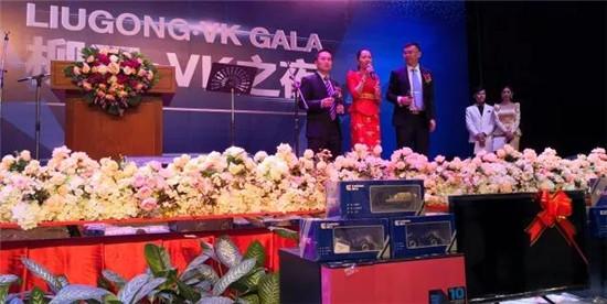 柳工60周年暨老挝VK集团8周年庆典隆重举行
