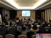 上海金泰用户技术交流首站活动在太原率先启动