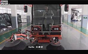 同辉汽车 QTH8502 多功能扫路机