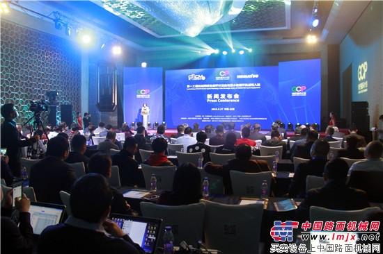 第一工程机械网绿色循环计划暨小松循环机战略入驻新闻发布会在京举行