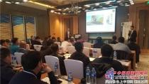宝峨在兰州、昆明、郑州相继举办三场技术交流会