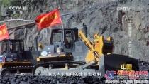 山推大马力推土机助力中国最高土石坝水电站施工