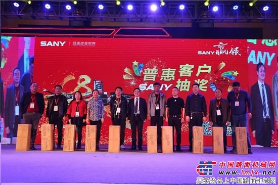 签单1.2亿,叁壹2018春天季订货会沈阳站、杭州站又花样翻新高