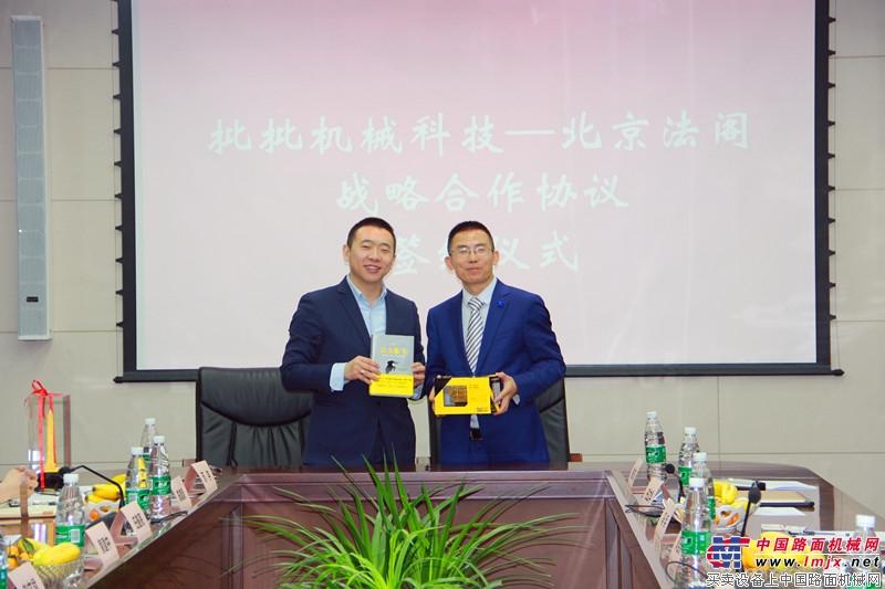 搞2手与法阁签署战略合作协议,在二手工程机械领域首推标准化、体系化法律服务产品
