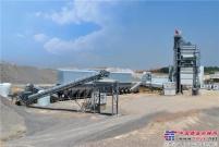 安迈搅拌站在土耳其公路建设中发挥主要作用