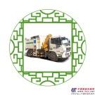 徐工吊装式垃圾车进入小批量生产阶段