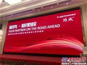 戴纳派克持续发力 —— 聚势·新里程落地杭州
