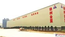 南方路机V7干式制砂设备+粉料处理设备在徐州金盟的应用
