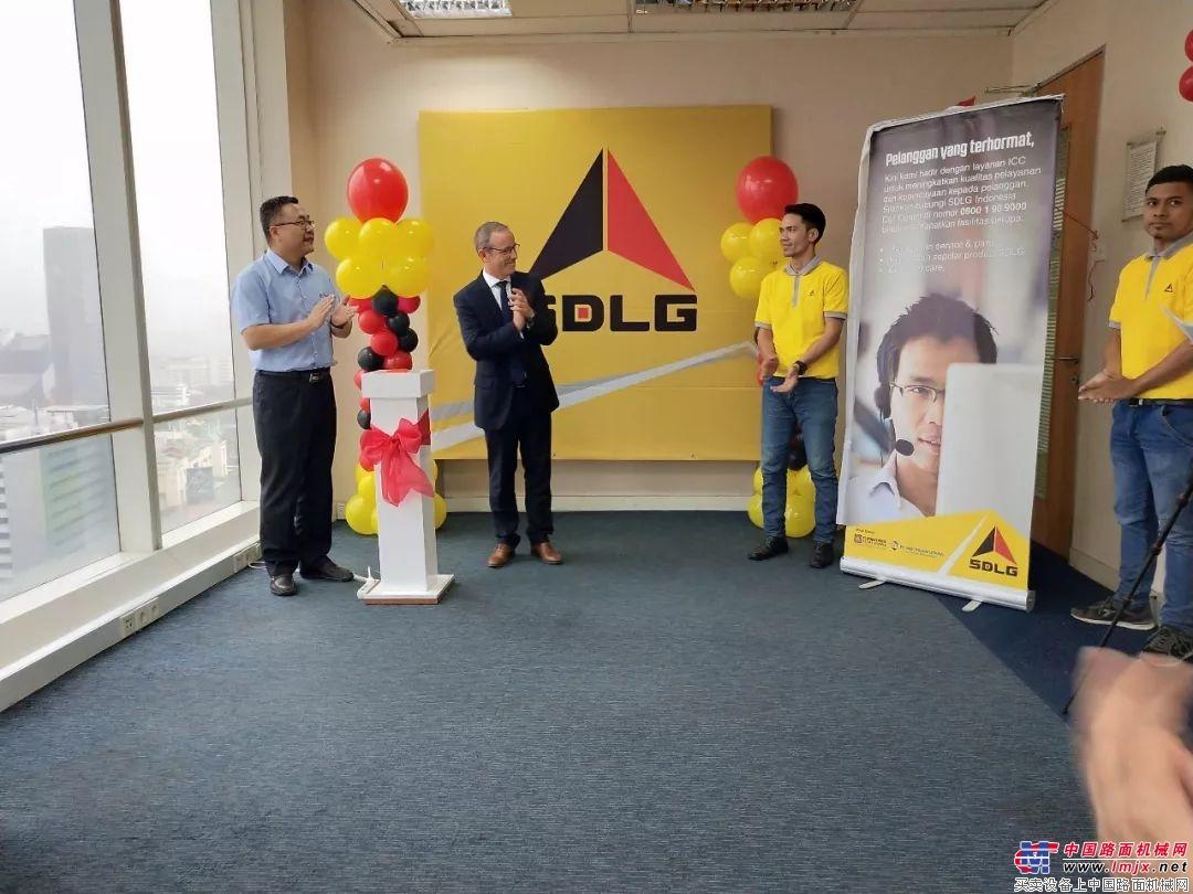 印尼SDLG呼叫中心在雅加达成立  贵州临沃隆重举办山东临工