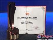 捷尔杰(JLG)1100SJ直臂式高空作业平台  荣膺中国工程机械年度产品TOP50称号