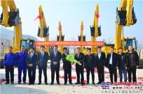 中联重科东北大区向联盟客户交付8台挖掘机 实现深层次共赢发展