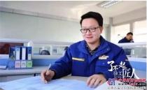 【徐工匠人】唐闪:用六年坚守,书写核心技术的芳华