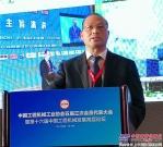 国机重工吴培国:合作共生,共谋行业高质量发展